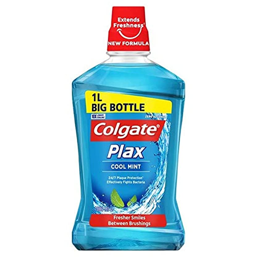 資源トーナメントセミナー[Colgate ] コルゲートPlaxクールミントマウスウォッシュ1リットル - Colgate Plax Cool Mint Mouthwash 1L [並行輸入品]