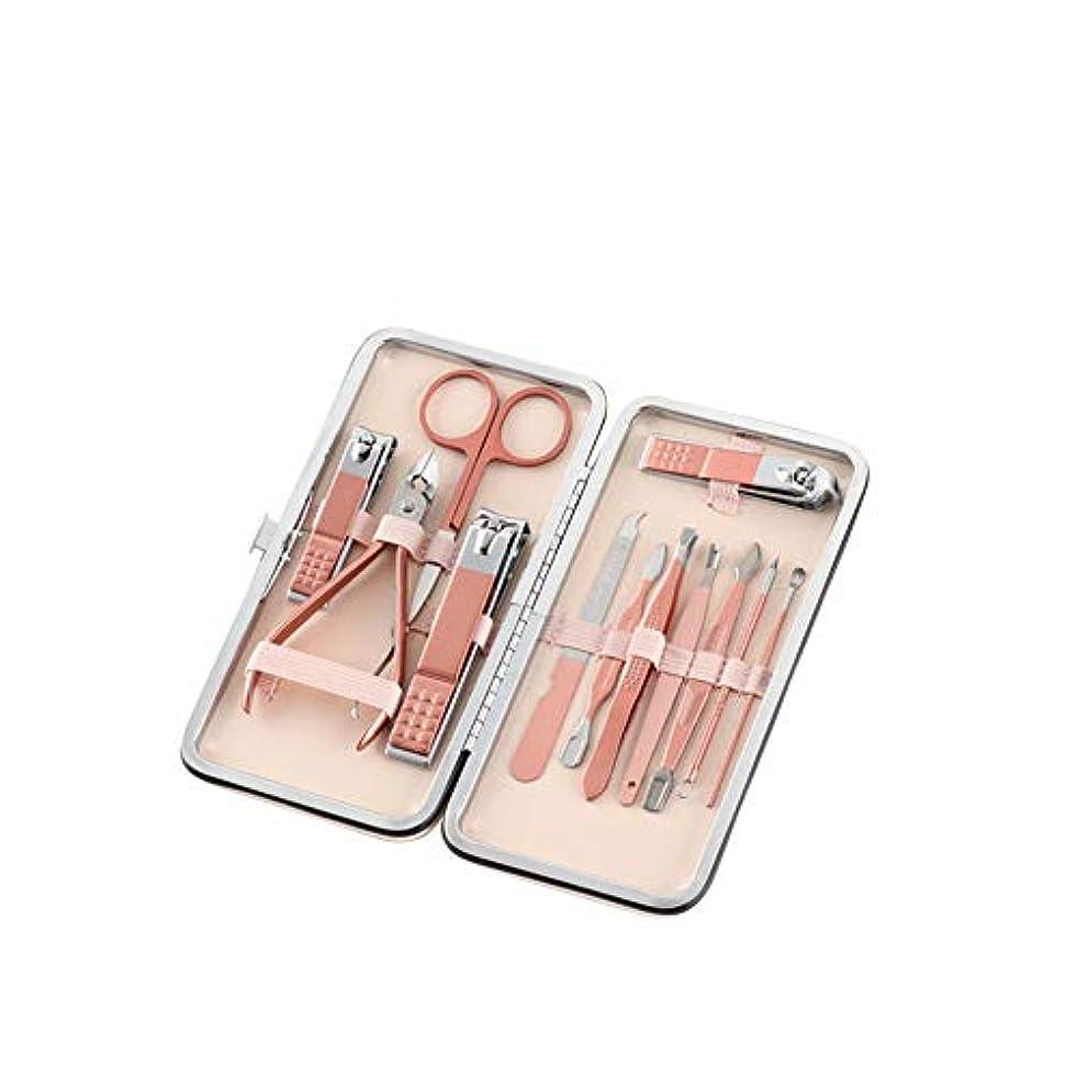 あごひげ全体染色シャープネイルはさみ爪切りのスーツ堅牢なメタルネイルはさみファッションネイルマニキュア・セットの足の爪の美しさのアクセサリーは、12金ローズマニキュア