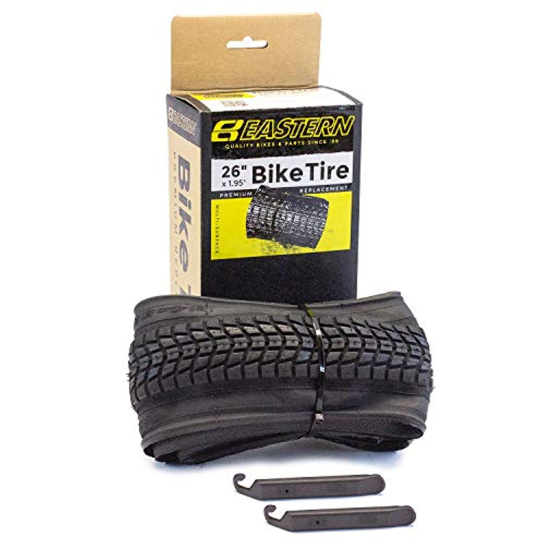 Eastern Bikes プレミアムアップグレード 26 x 1.95インチタイヤ ツール付き 26 x 1.75または26 x 2.125リムまたはホイールの自転車に適合