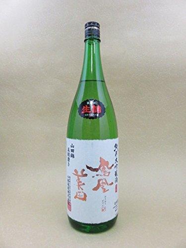 鳳凰美田 純米大吟醸酒 山田錦五割磨き 生詰 1800ml