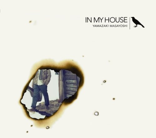 IN MY HOUSE(初回限定盤)