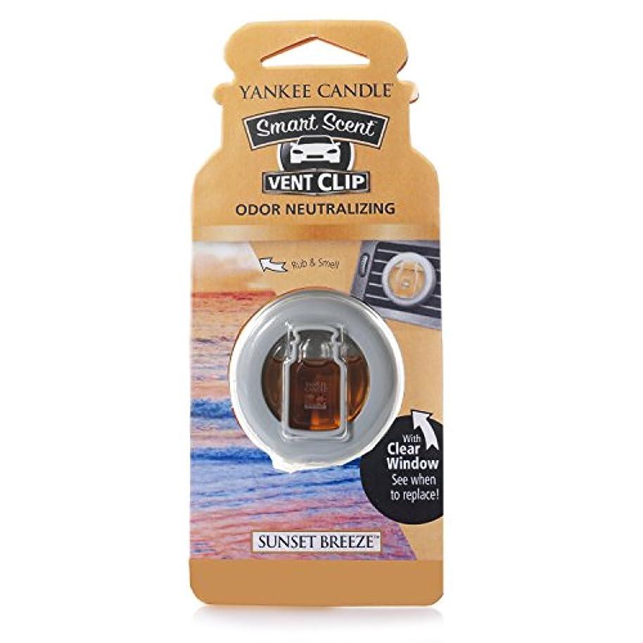 ガイダンス時雪だるまYankee Candle Sunset Breeze Smart Scent Car Vent Clip Air Freshener 1351865