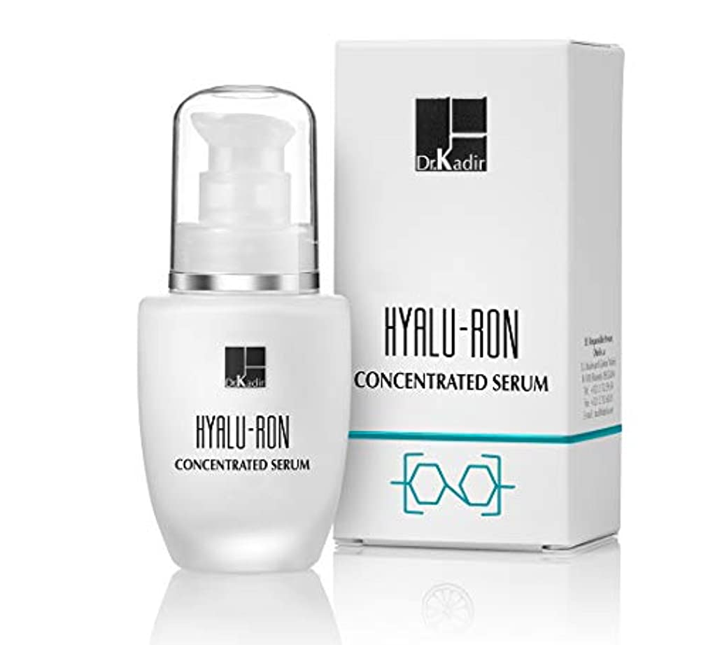 引き金観客キャラクターDr. Kadir Hyalu-Ron Low Molecular Hyaluronic Concentrated Serum 30ml