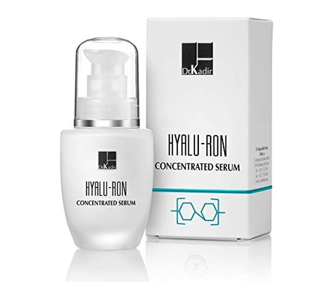 スクレーパーライナーキャッシュDr. Kadir Hyalu-Ron Low Molecular Hyaluronic Concentrated Serum 30ml