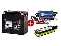 [セット品]バイクでスマホ充電3点セット(USBチャージャー、スーパーナット充電器12V、STX20L-BS)