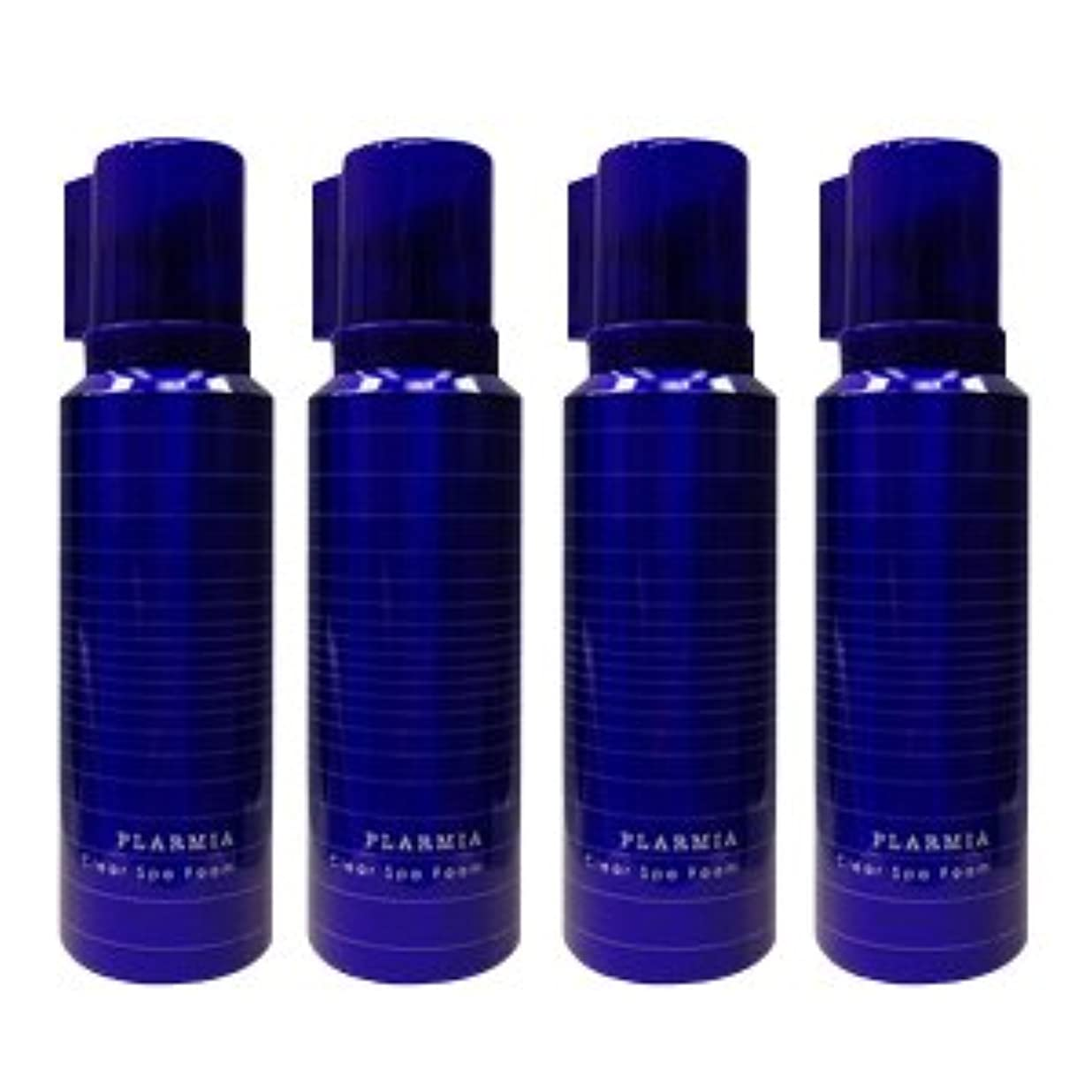 均等にうなずくパフ【X4個セット】 ミルボン プラーミア クリアスパフォーム 170g 【炭酸スパクレンジング】 Milbon PLARMIA