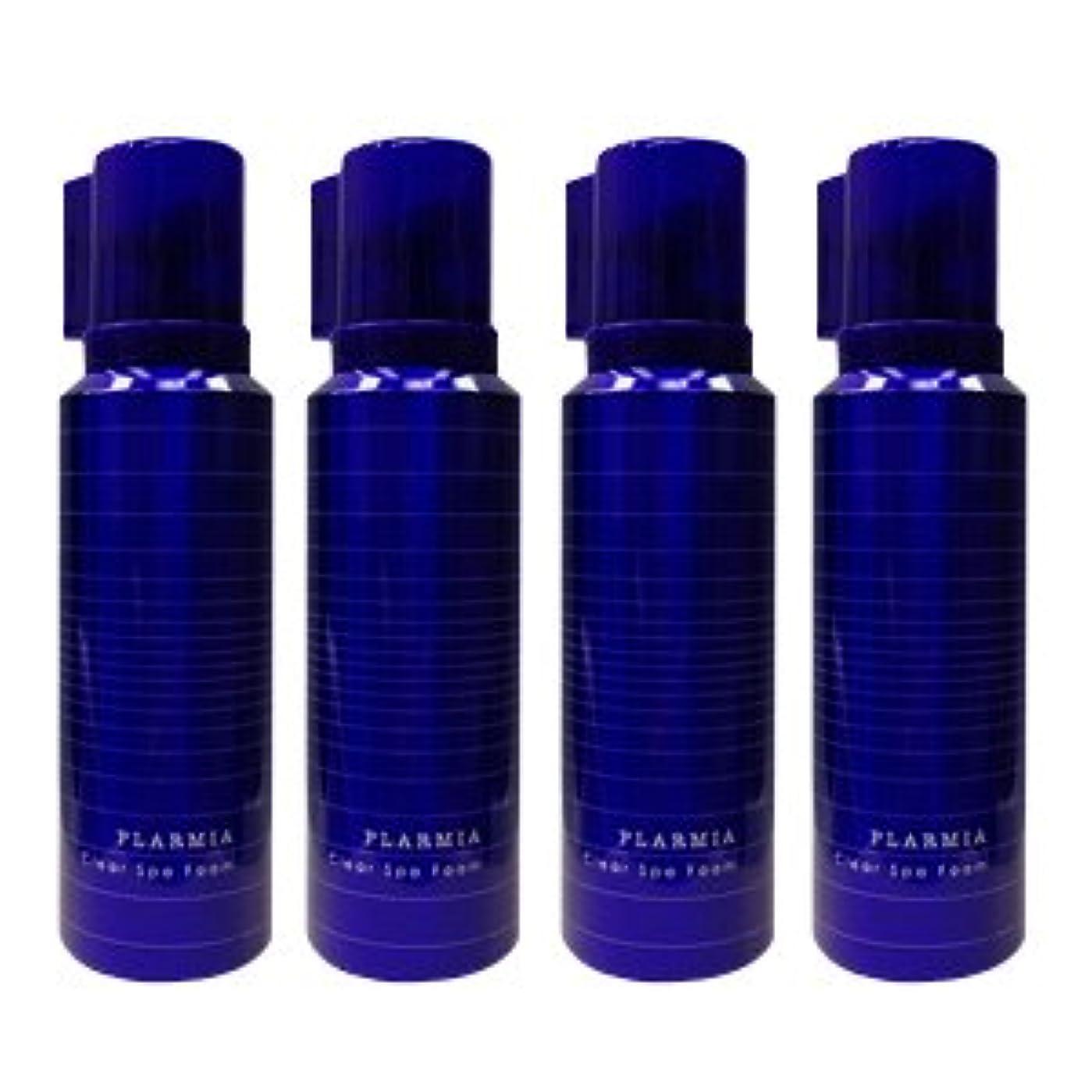 上げるエラーアルコール【X4個セット】 ミルボン プラーミア クリアスパフォーム 170g 【炭酸スパクレンジング】 Milbon PLARMIA