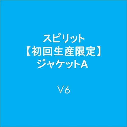 スピリット【初回生産限定】<MUSIC盤>ジャケットA
