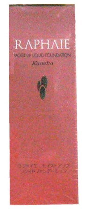 天使花婿お茶ラファイエ モイストアップ リクイドファンデーション オークル-C 30g <24902>