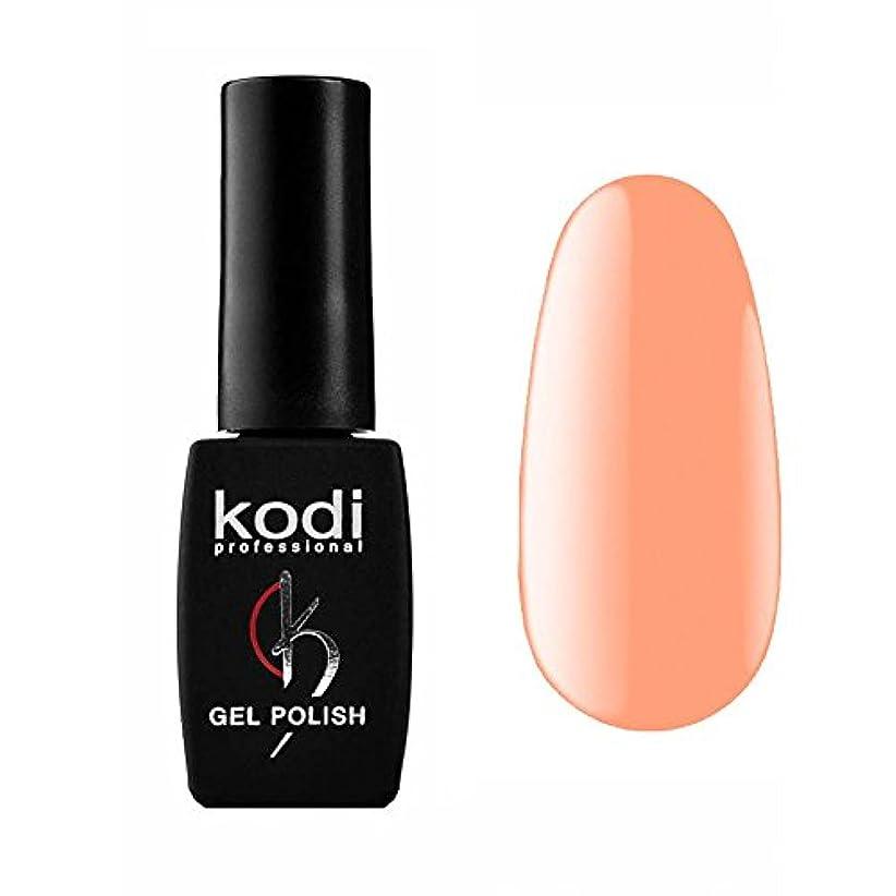 兵隊簡潔な促すKodi Professional New Collection BR BRIGT #100 Color Gel Nail Polish 12ml 0.42 Fl Oz LED UV Genuine Soak Off