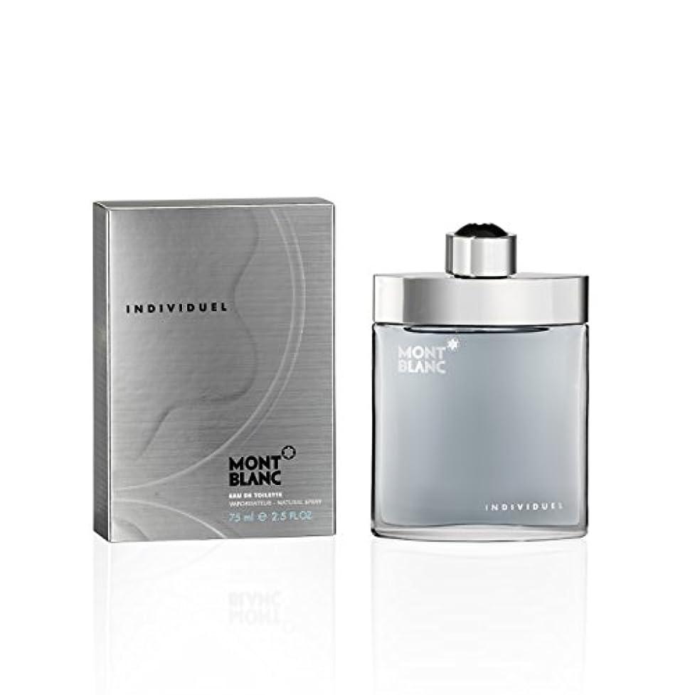 徒歩で要件番目Individuel for Men by Mont Blanc Eau de Toilette Spray (NO CELLOPHANE) 75ml