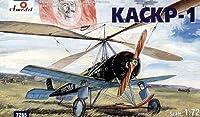 Aモデル 1/72 AM72065/7265 ソ連・KASKR-1(カスカール)ジャイロコプター