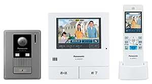 Panasonic 家じゅうどこでもドアホン ワイヤレスモニター付テレビドアホン (カメラ玄関子機+モニター親機+ワイヤレスモニター子機 各1台のセット) VL-SWD501KL