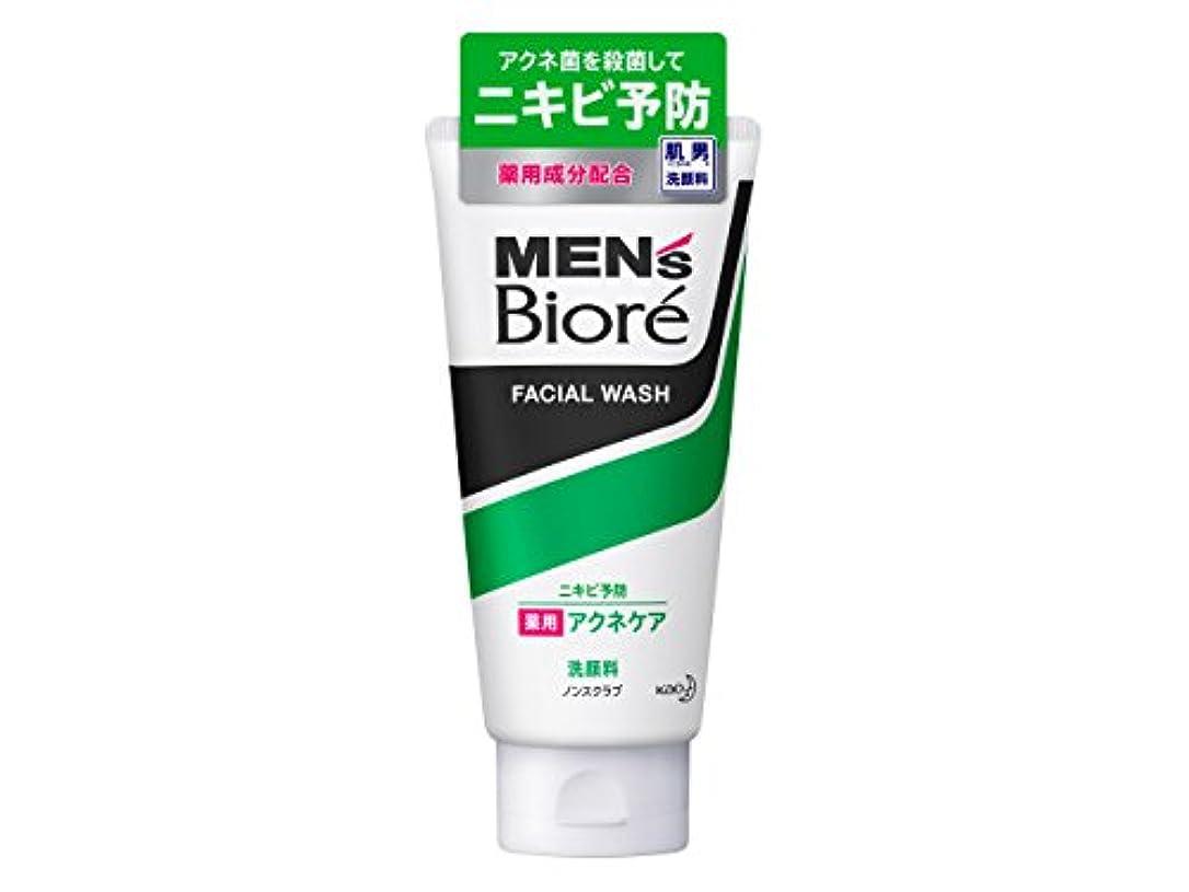免除優雅保全【花王】メンズビオレ 薬用アクネケア洗顔 130g ×20個セット