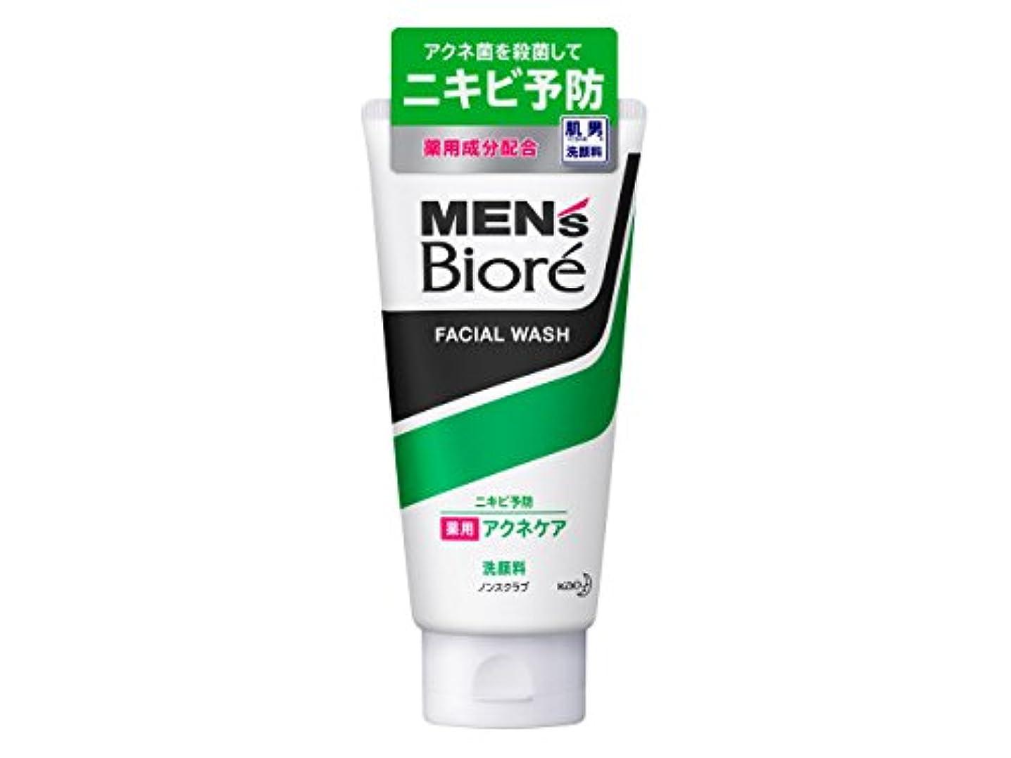 偏差集中フレッシュ【花王】メンズビオレ 薬用アクネケア洗顔 130g ×5個セット