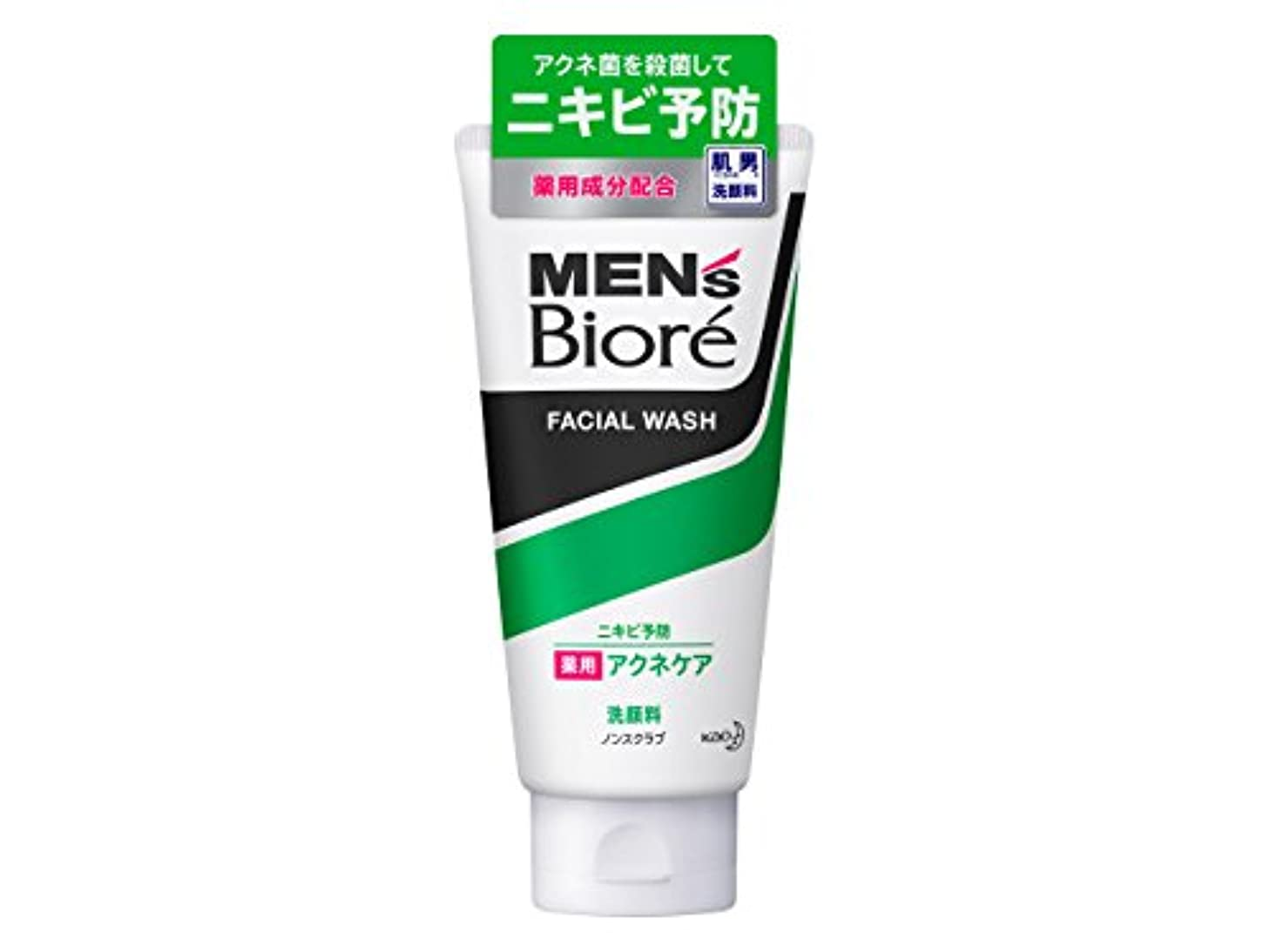 安定振り返る言い直す【花王】メンズビオレ 薬用アクネケア洗顔 130g ×20個セット