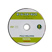 【 sinano Trekking poles ウォーキング説明DVD @1620】 シナノ トレッキングポール トレッキング ウォーキ