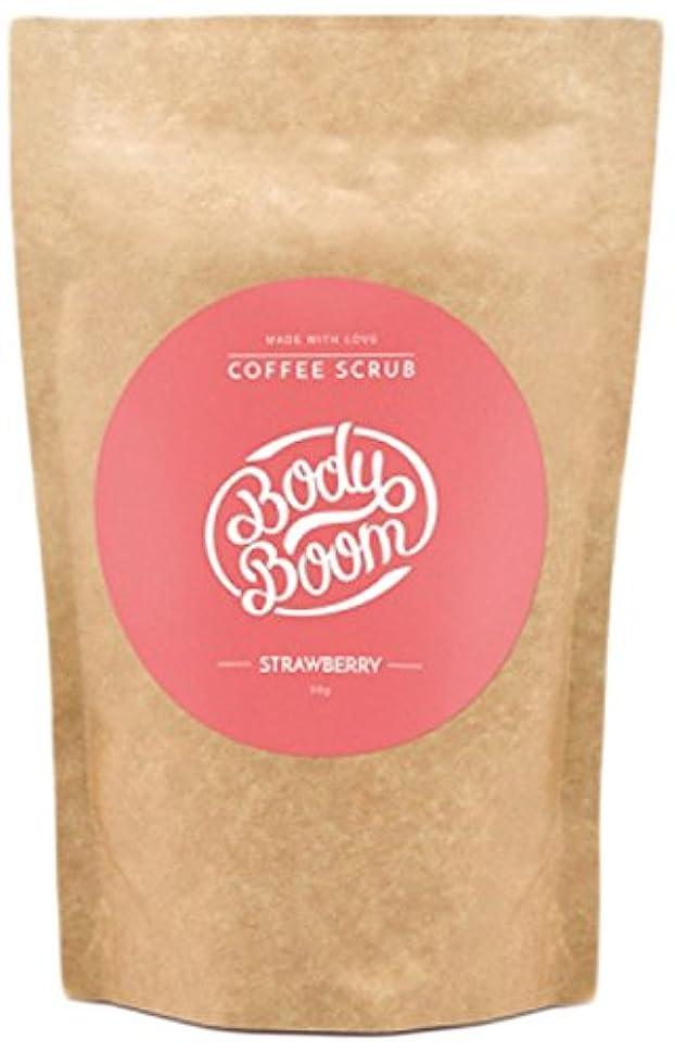 消去奇妙な式コーヒースクラブ Body Boom ボディブーム ストロベリー 30g