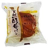 D-plusデイプラス 天然酵母パン【バナナ】