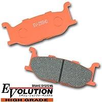 Evolution ハイグレード ブレーキパッド EV-255HD ロイヤルスターミッドナイトベンチャー ロイヤルスターベンチャーS