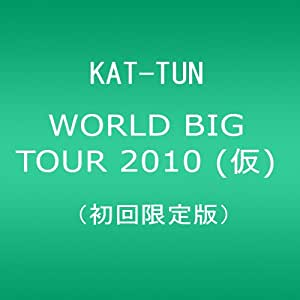 KAT-TUN -NO MORE PAIИ- WORLD TOUR 2010 [初回限定盤] [DVD]
