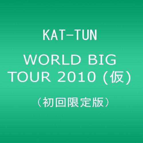 KAT-TUN -NO MORE PAIИ- WORLD TOUR 2010 [初回限定盤] [DVD]