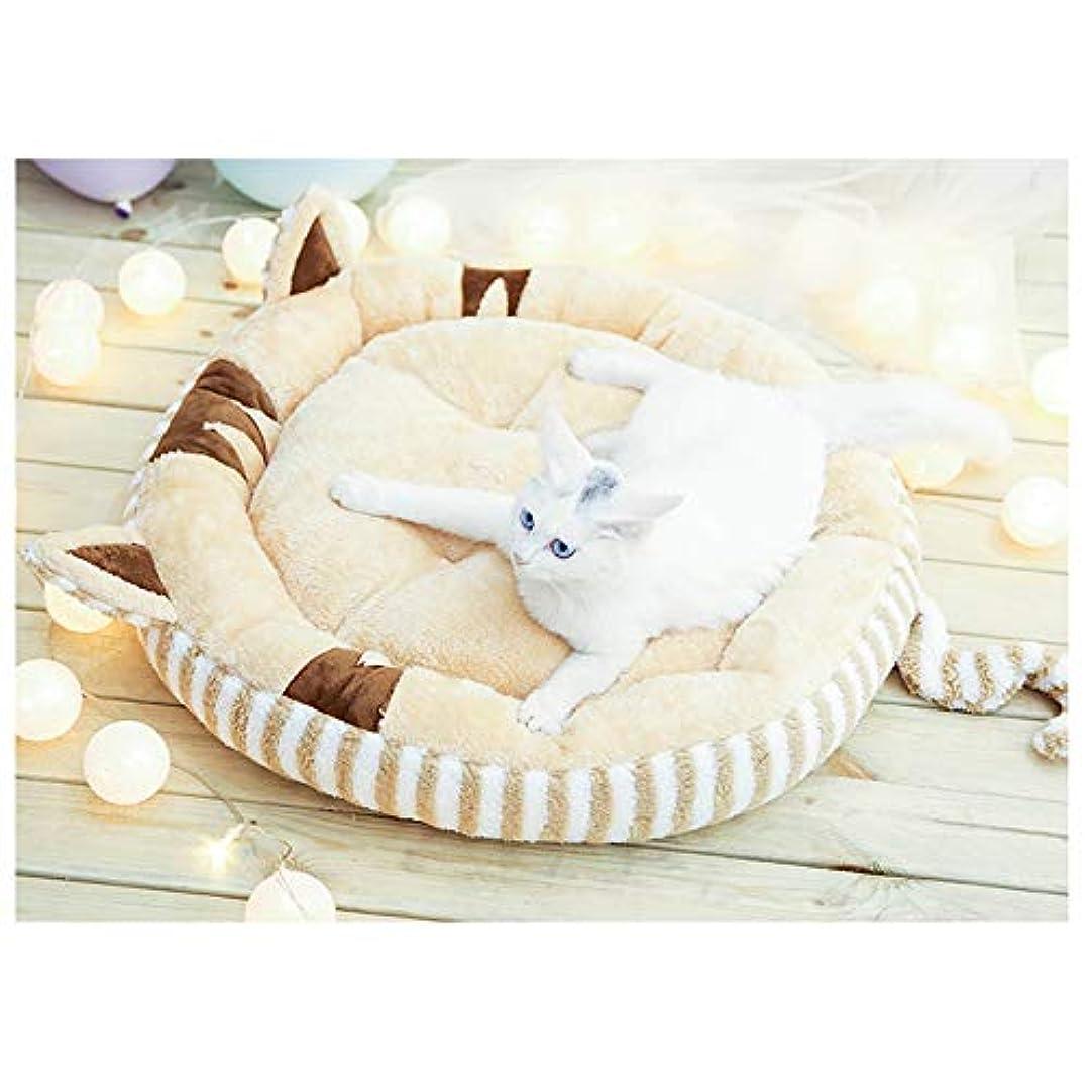 ハント拾う五十ペットハウス 猫ベッド 犬ハウス ドーム型 室内用 犬猫 ソファ 猫ソファー マット付き 洗える