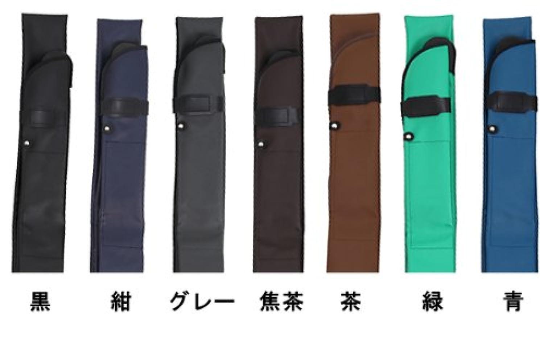 弓道 弓具 弓袋 ビニールレザー弓袋 山武弓具店【F-013】