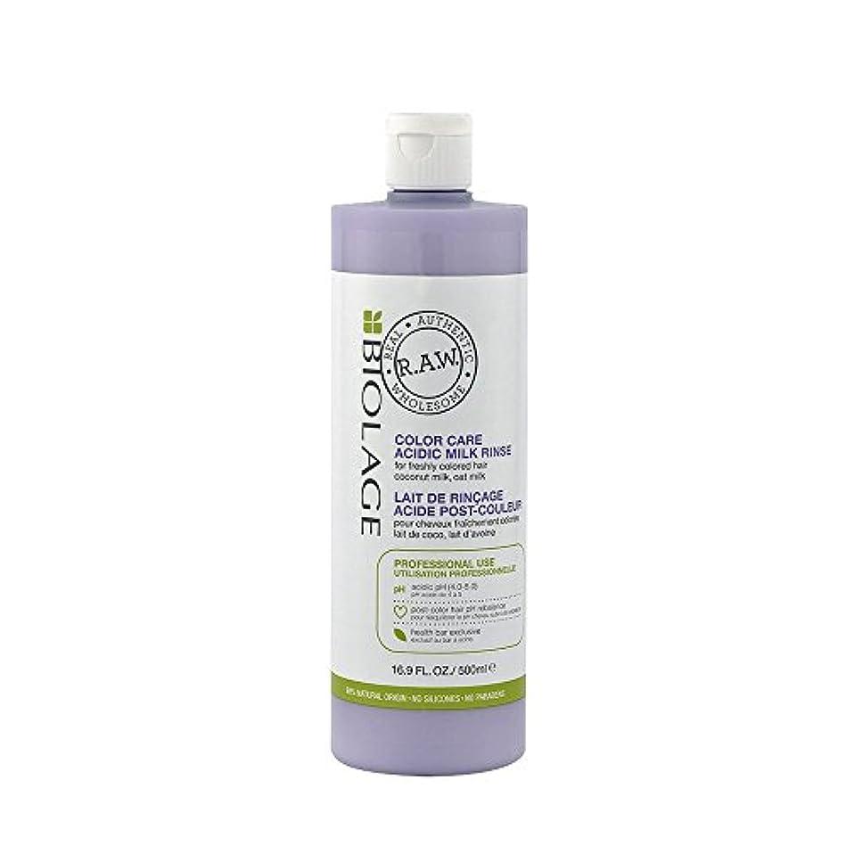 装備する害虫干渉マトリックス Biolage R.A.W. Color Care Acidic Milk Rinse (For Freshly Colored Hair) 500ml/16.9oz並行輸入品