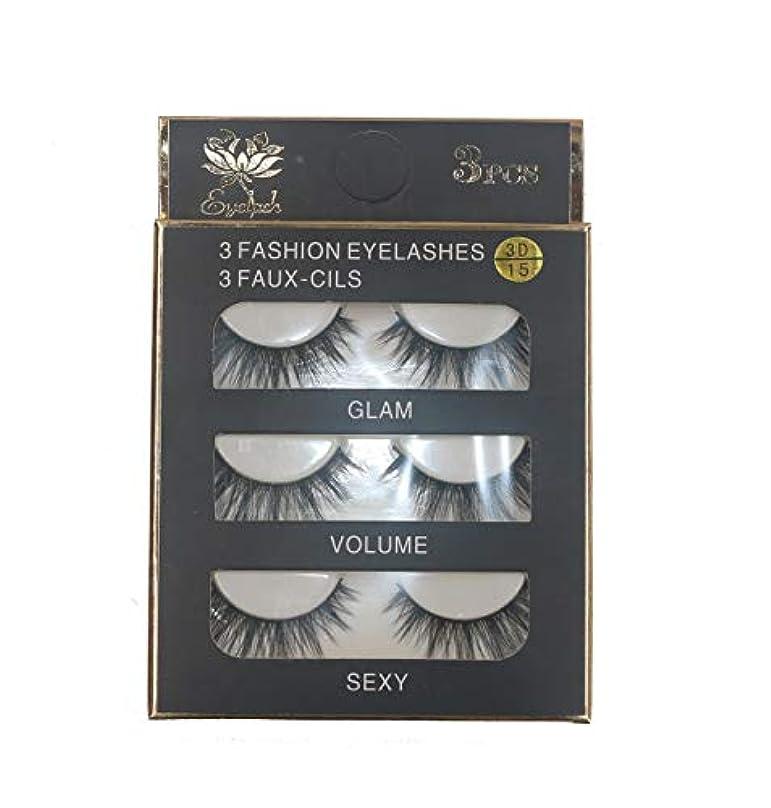 呪われた瞳永久YUIOG つけまつげ 高級繊維 手作業 アイラッシュ やわらかい まつげ 自然 人気 つけまつ毛 3D 大きい目 付けまつ毛 6pcs (ブラック 3ペア )eye 上まつげ用 (15JM)