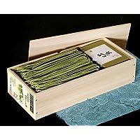 桐箱入-高級京都宇治-抹茶蕎麦と薬味のギフトセット 160g×4袋入