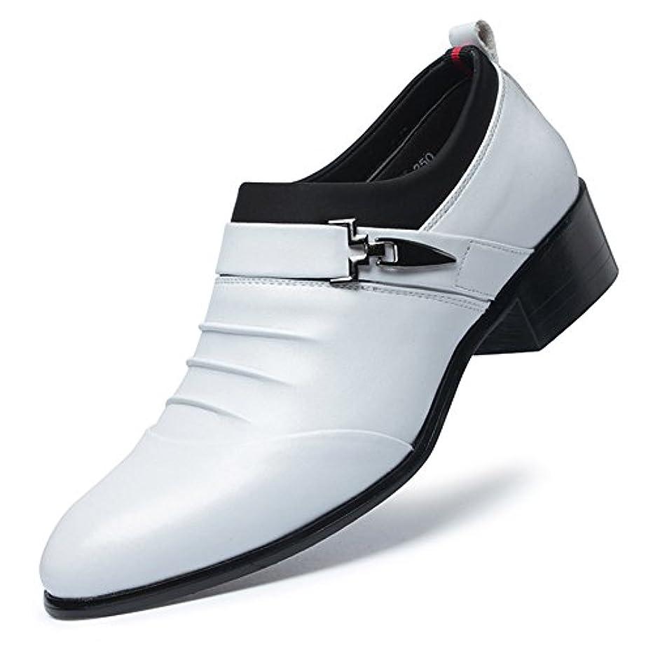 予測する船上私たち自身Bormran 6cm身長アップ 背が高くなるシークレット スリッポン ビジネスシューズ 紳士靴 革靴 メンズ 通勤 営業マン LCB288