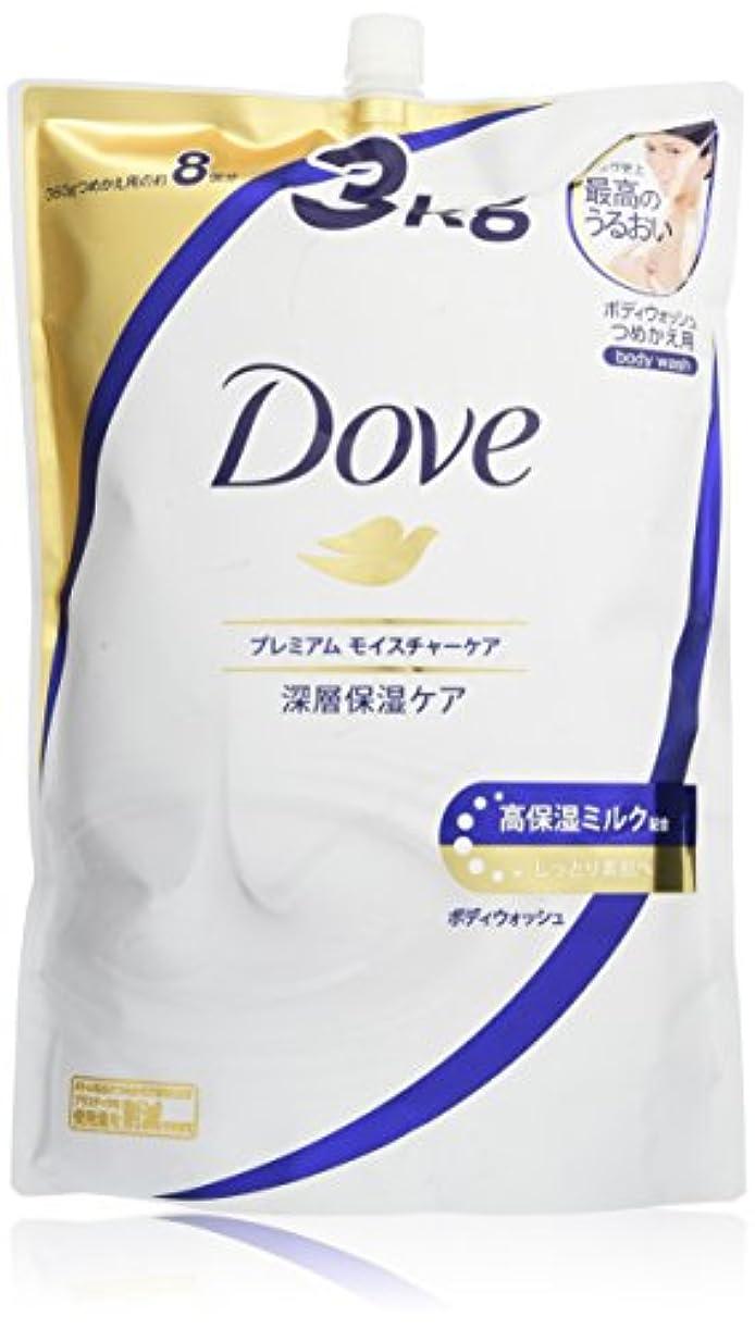 回転するなめらかな持参Dove(ダヴ) Dove ダヴ ボディウォッシュ プレミアム モイスチャーケア つめかえ用 3kg