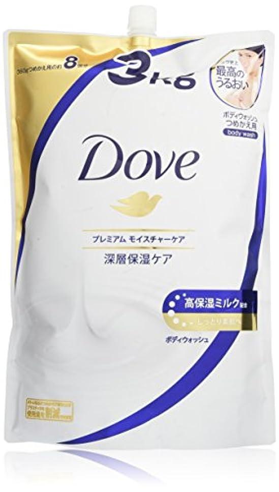 ラジウムグレード描写Dove ダヴ ボディウォッシュ プレミアム モイスチャーケア つめかえ用 3kg