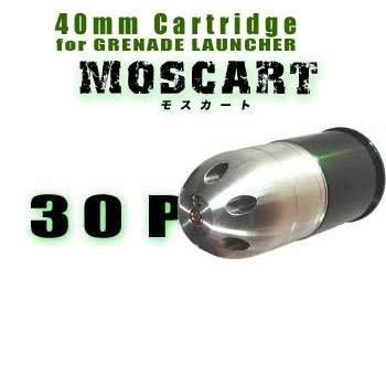 40mmモスカート グレネード 30P ガスカートリッジ式モスカート 装弾数30発