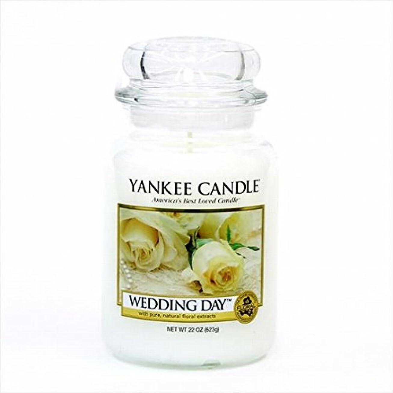 着飾るバケット異議カメヤマキャンドル(kameyama candle) YANKEE CANDLE ジャーL 「 ウェディングデイ 」