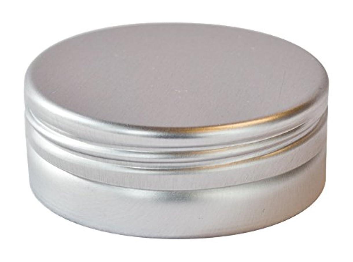 チャンバーエゴイズム繁雑MoonLeaf アルミカップ 15ml