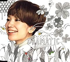 YUKI「ドラマチック」のCDジャケット