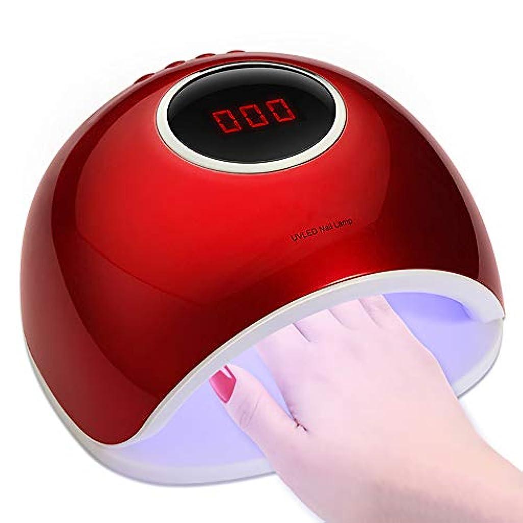 キャンドル火山症状Led ネイルランプ、72W は女の子の女性のギフトのための自動センサースマート温度制御とすべてのゲルポリッシュ用マニキュアのためのネイルライトドライヤーを導いた,Red