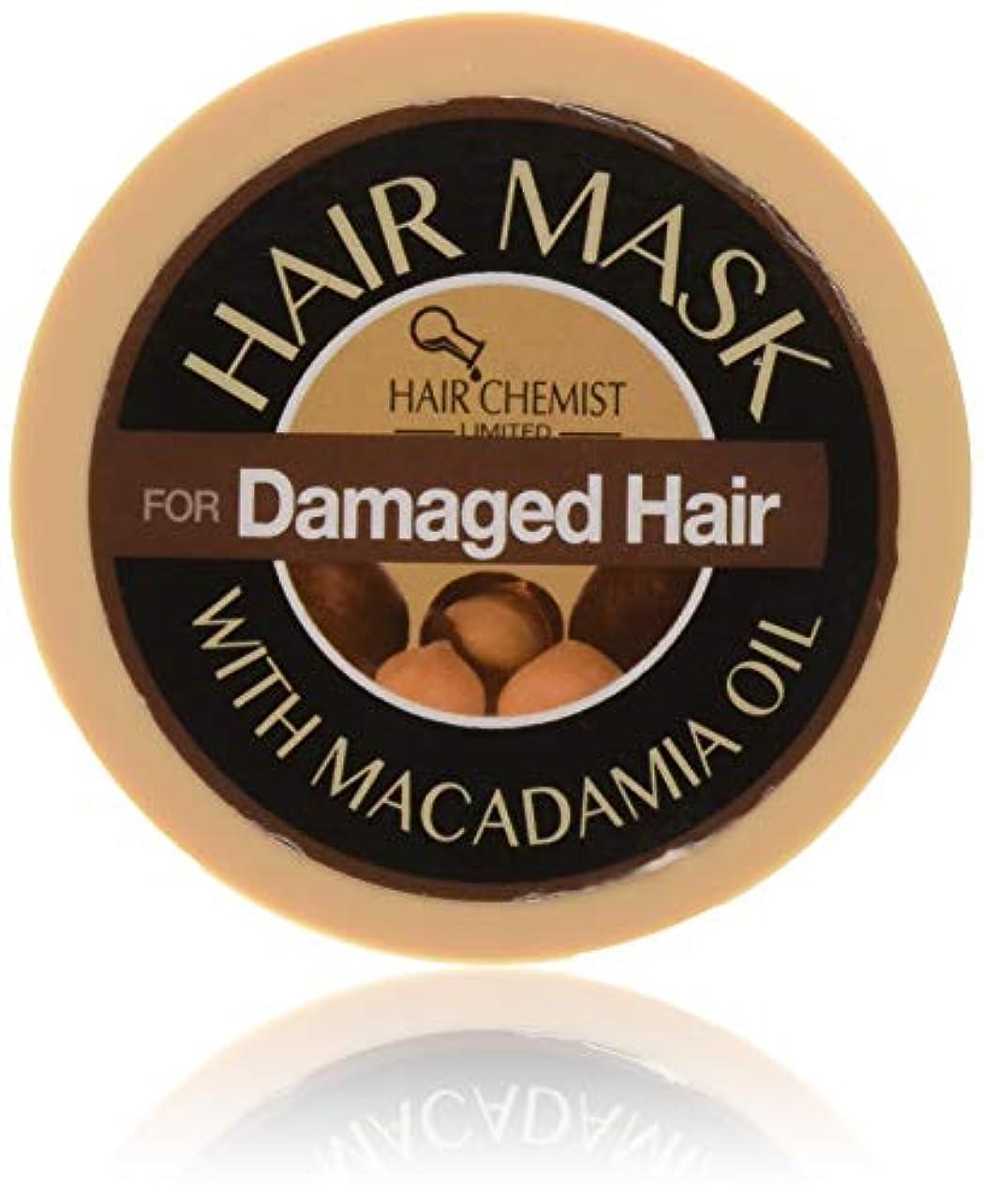 縞模様のコア感謝HAIR CHEMIST ヘアマスク マカダミアオイル ダメージヘア 57g Hair Mask Macadamia Oil For Damaged Hair 1522 New York