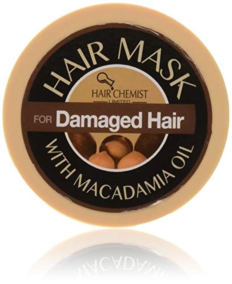お尻ブラウザ降雨HAIR CHEMIST ヘアマスク マカダミアオイル ダメージヘア 57g Hair Mask Macadamia Oil For Damaged Hair 1522 New York