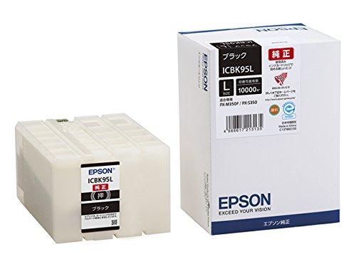 EPSON 純正インクカートリッジ ICBK95L ブラック 大容量