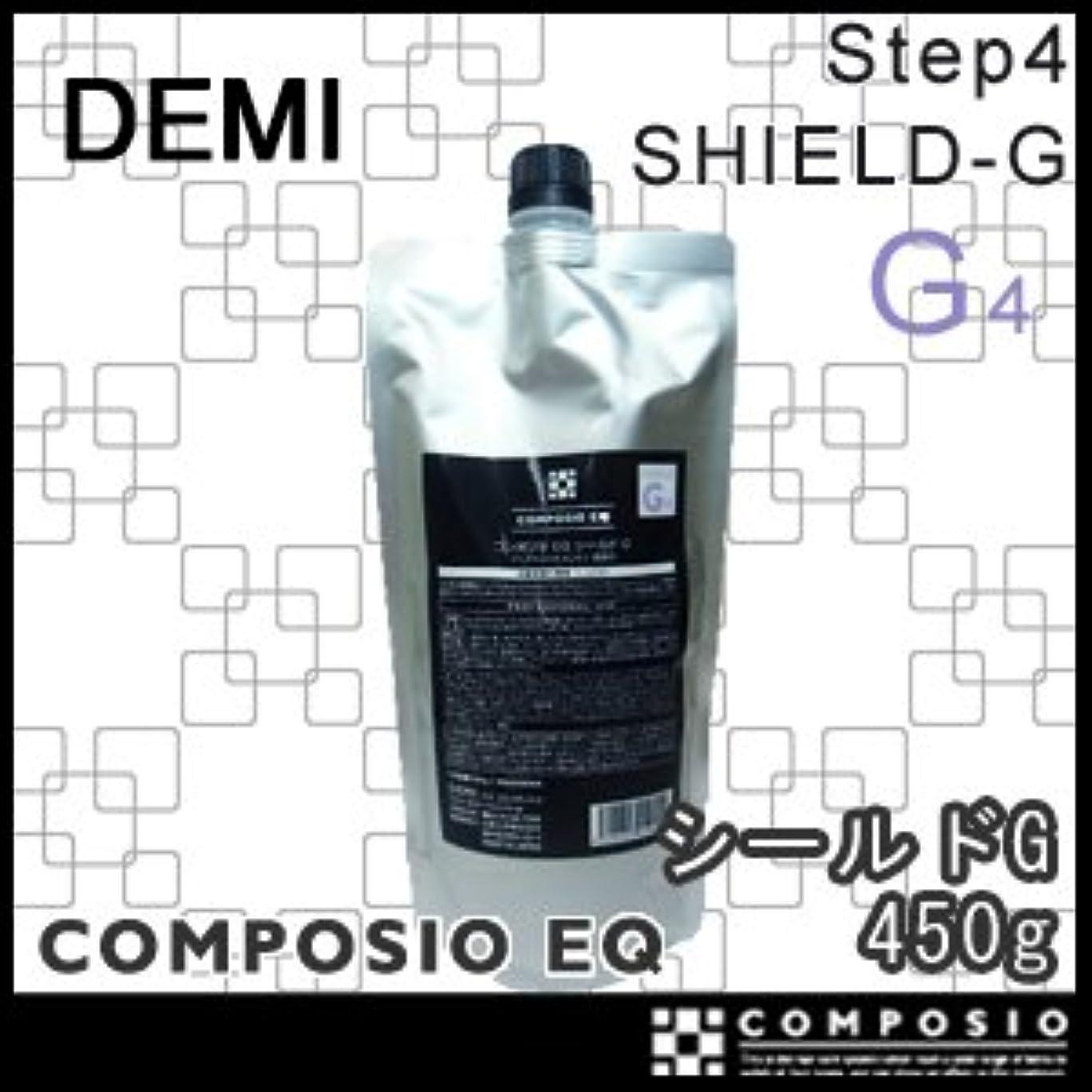 リダクター淡い物足りないデミ コンポジオ EQ シールド G 詰替え しっとりタイプ 450g