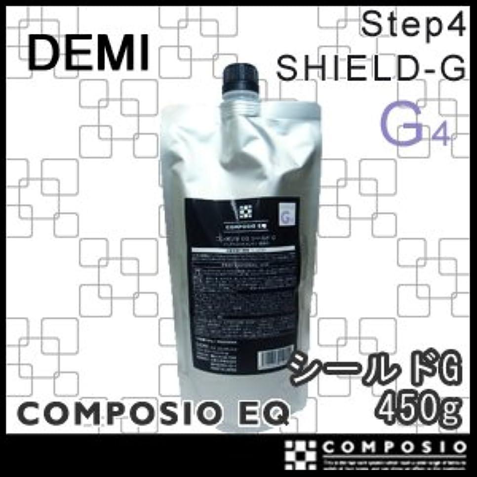 プレビスサイトメガロポリストラクターデミ コンポジオ EQ シールド G 詰替え しっとりタイプ 450g
