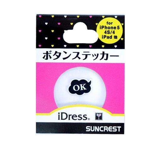 【iDress/GIRLSi】OK iPhone5対応ホームボタンステッカーガーリーアイフォンアクセ通販