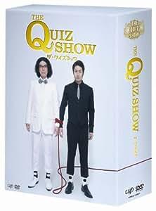 ザ・クイズショウ DVD-BOX