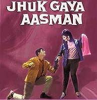 Jhuk gaya aasman(Bollywood Movie/Indian Cinema/Hindi Film/Rajendra Kumar/Saira Banu/DVD) [並行輸入品]