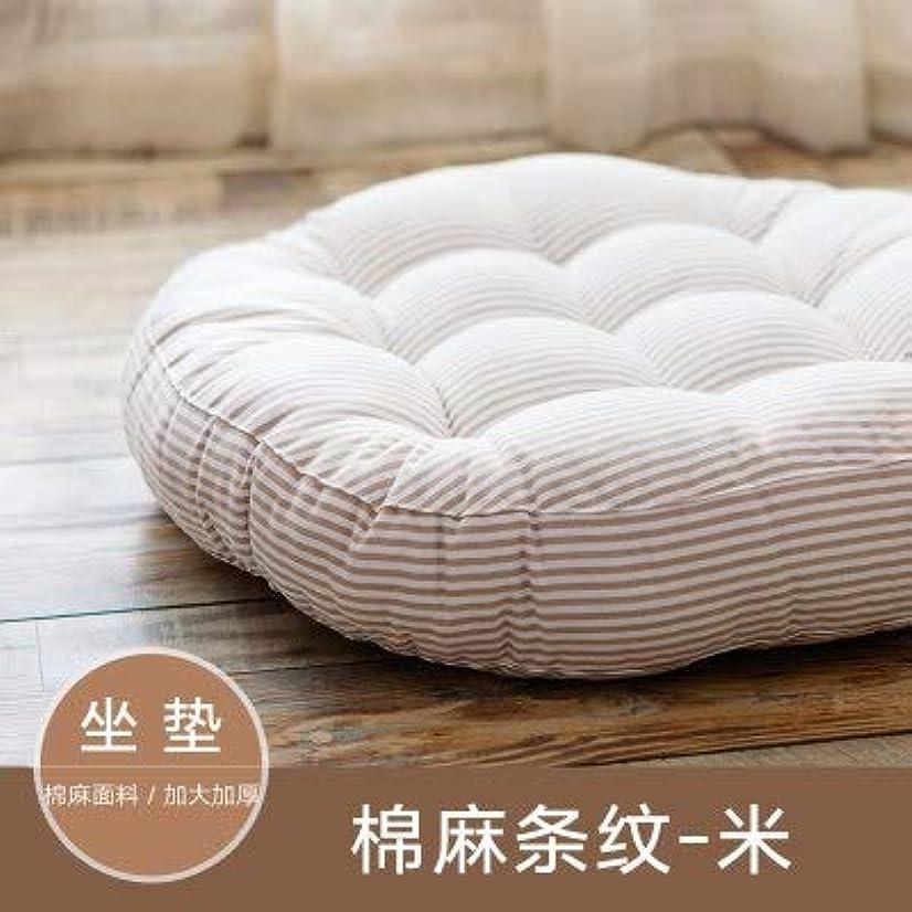 干渉するホームレス慢性的LIFE ラウンド厚い椅子のクッションフロアマットレスシートパッドソフトホームオフィスチェアクッションマットソフトスロー枕最高品質の床クッション クッション 椅子