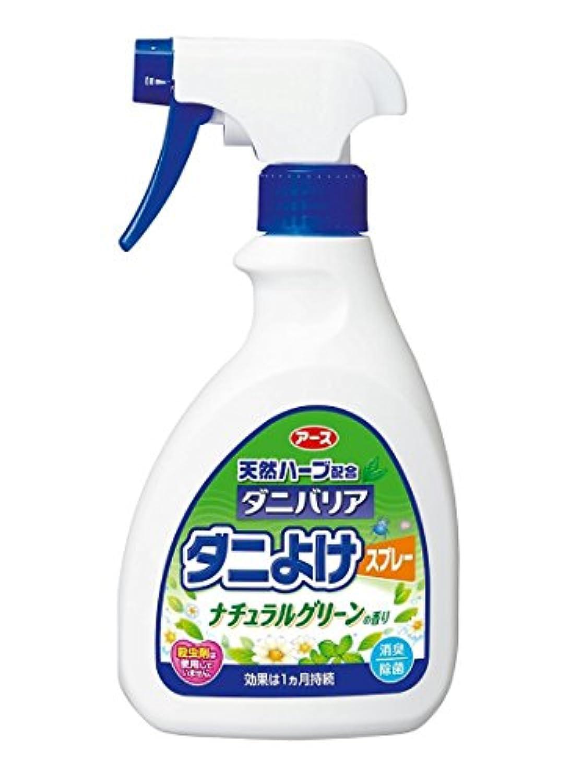 アース製薬 天然ハーブ配合ダニバリア ダニよけスプレー ナチュラルグリーン 350mL