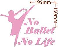 カッティングステッカー No Ballet No Life (バレエ)・4 約150mm×約195mm ピンク 桃